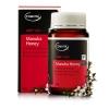 Comvita UMF 20+ Manuka Honey, 250g