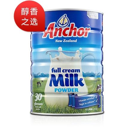 Anchor Milk Powder (Blue, Full cream )
