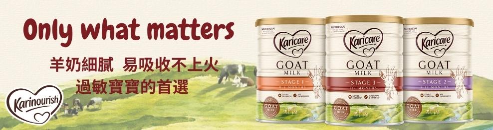 Karicare Goats Infant Formula