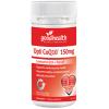 好健康Q10 150mg 心血管保养胶囊 (60粒)